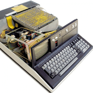 industrial computer design 1978