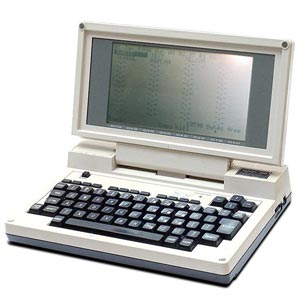 Portable computer from 1984 - TRS80 model 200